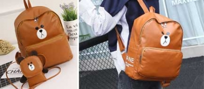 Cute Brown Bag Set of 2 (40% Off!)