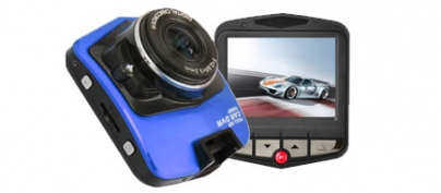 Trendy HD Dashcam with LCD Screen (67% Off!)
