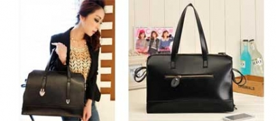 ₱451 Discount for the Black Leather Handbag (38% Off!)