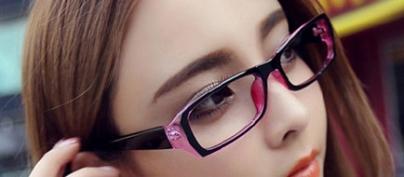 Stylish Computer Radiation Protection Eyeglasses (50% Off!)